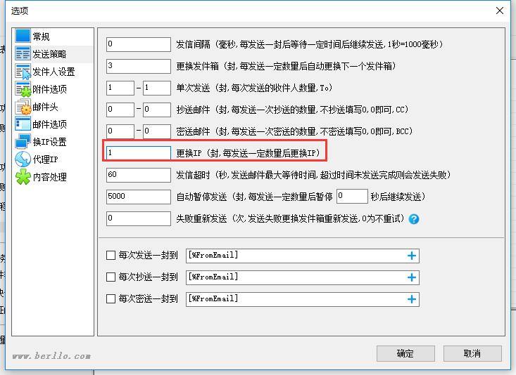 代理IP使用教程