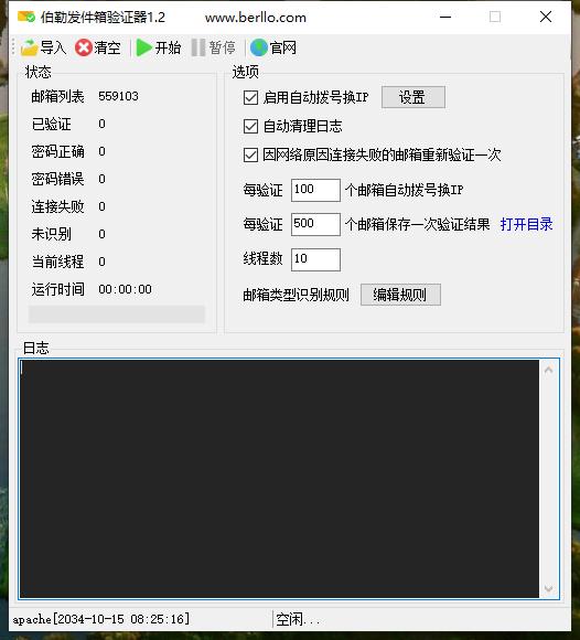 如何利用QQ邮箱发送吸粉引流?